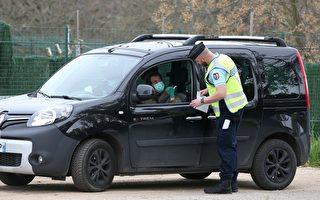 【法国疫情4.8】私藏口罩 警方拘留两华人