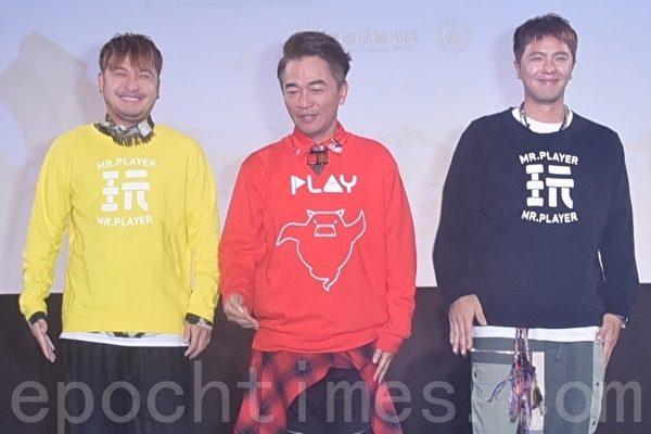 KID林柏昇、吴宗宪、黄鸿升