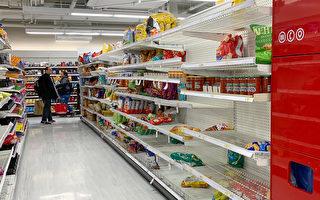 华府各大超市调整营业时间 优先老年人