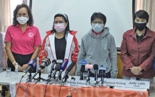 香港工會批政府檢疫政策混亂