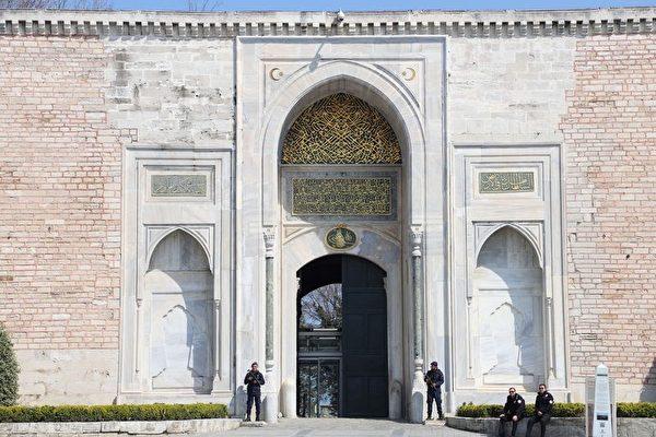 伊斯坦堡托卡匹皇宫博物馆 武汉肺炎闭馆