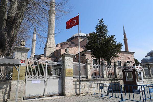 伊斯坦堡圣索菲亚博物馆 武汉肺炎闭馆
