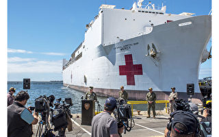 仁慈號醫療艦離開聖地亞哥軍港 支援抗疫
