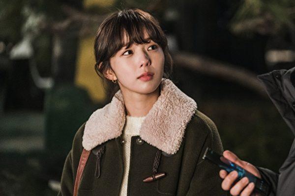Chae-SooBin