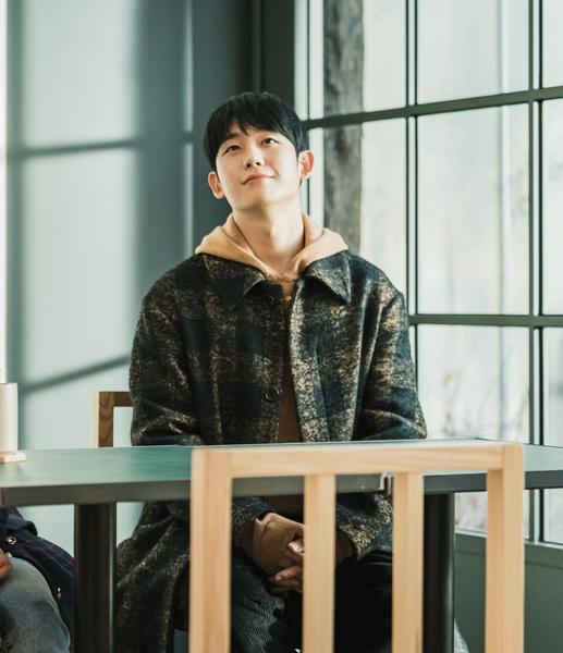Jung-Haein