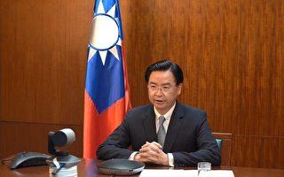 台外长接受美媒专访 分享台湾防疫经验