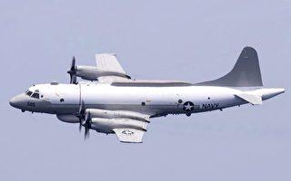 中共军机频挑衅 美军侦察机再现台湾海域
