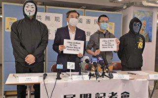 民间记者吁港人抗疫自救
