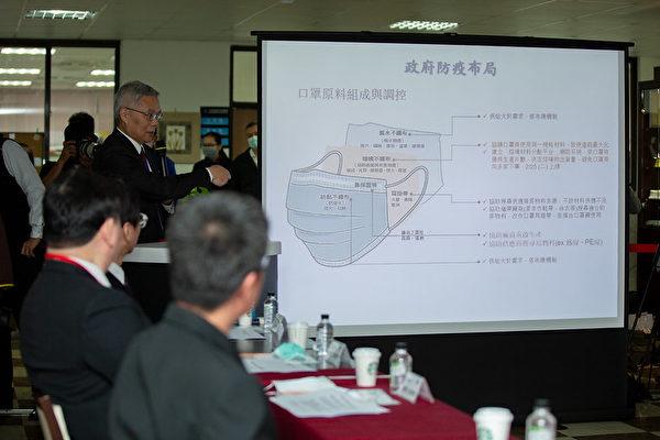 中華民國總統蔡英文3月30日訪視「敏成股份有限公司」,並聽取防疫業務簡報。(總統府)