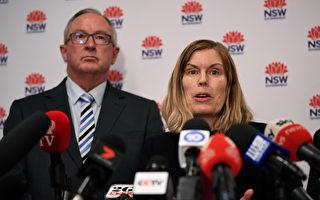 澳洲出现第三例人传人感染 新州患者达15人