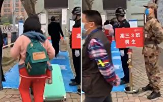 视频:贵阳开首例 多间学校高年级开课遭批评