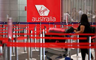 维珍澳洲将停飞所有国际航班 为期两个半月