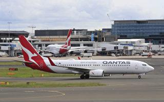 外交部呼籲海外澳洲人盡快歸國 勿錯失機會