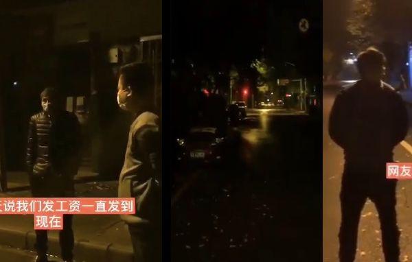 现场视频:武汉隔离点工人求救 领不到工资