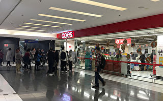 Coles設專屬時間 供緊急服務人員購物