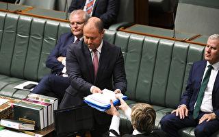 澳洲聯邦議會參眾兩院通過經濟刺激案