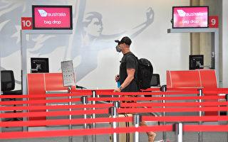 维珍澳洲削90%国内航班 8千员工暂时离职