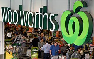 受酒店關閉禁令衝擊 Woolworths裁8千人