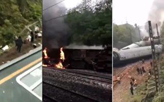 濟南開往廣州的火車出軌側翻 至少百餘死傷