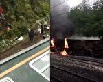 【現場視頻】湖南郴州火車脫軌 1死127傷