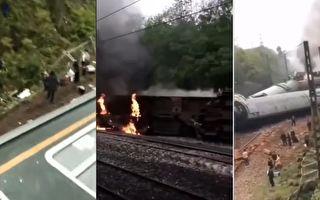 湖南郴州一列客运火车翻侧,多节车厢脱轨。(视频截图)