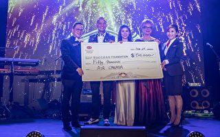 图:第42届中侨星辉夜已于2月29日完满举行,当晚共筹得善款$509,000。(中侨提供)