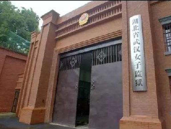 廣東福建抽調大量警察增援武漢女子監獄
