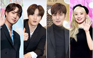 李敏镐、TWICE、EXO、金在中等捐款助防疫