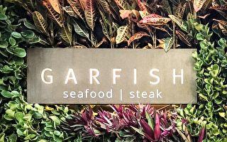 景美食美的海鮮餐館——Garfish Manly