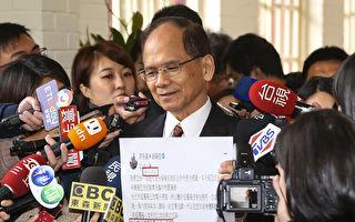 游錫堃遭恐嚇 88歲老榮民涉案被逮
