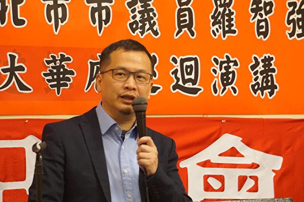 罗智强访华府 吁国民党吸取选举教训