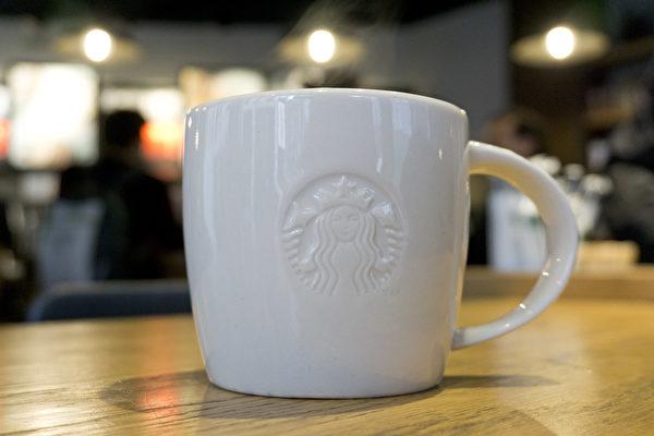 星巴克(Starbucks)的陶瓷杯