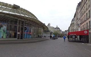 法国封城第一天 4000多人违令外出挨罚