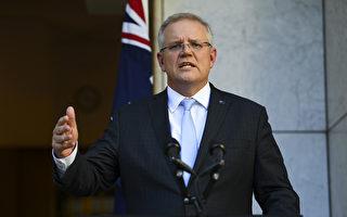 澳洲總理宣布關閉邊界 非本國居民不得入境