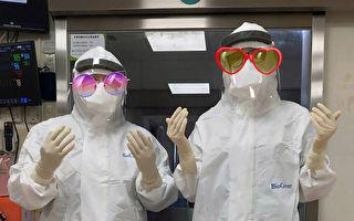 投身第一線抗疫 醫護:願和阿中部長護台灣