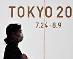 2020东京奥林匹克运动会被推迟