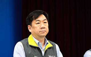 滞湖北台湾人包机返台 超过440人报名