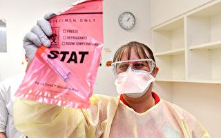 澳洲擴大中共肺炎檢測範圍 醫療工作者入選