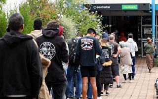 西澳年轻人失业最甚 珀斯富区也不例外