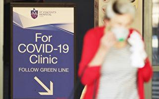 悉尼St Vincent医院告示牌