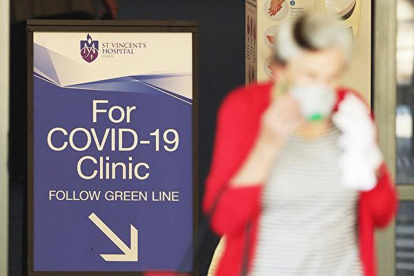 悉尼St Vincent醫院告示牌