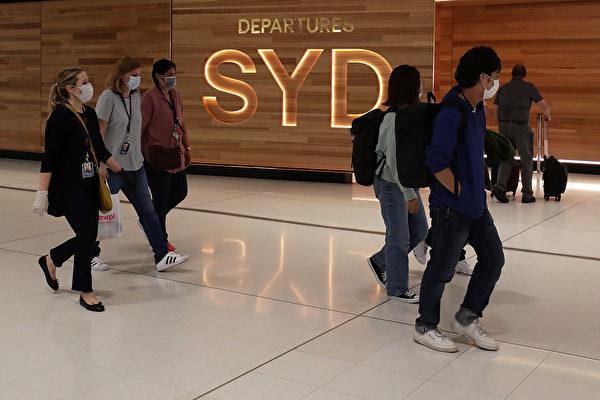 悉尼国际机场