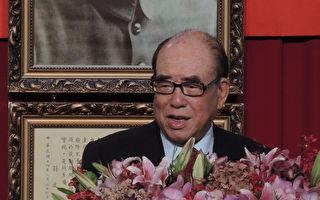 台湾前行政院长郝柏村逝世 享嵩寿101岁