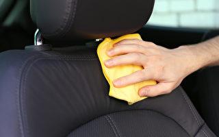 疫情當頭 您的愛車應如何消毒保持衛生?