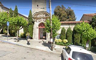 中共病毒疫情冲击下 旧金山艺术学院面临倒闭