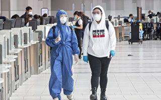 皮爾遜機場啟動國際旅客防疫調查