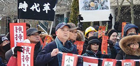 2020年1月19日,侯先生參加了在多倫多市舉辦的響應香港「天下制裁」集會。(侯先生提供)