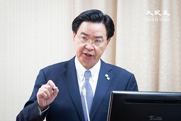 中華民國外交部長吳釗燮,資料照。(陳柏州/大紀元)