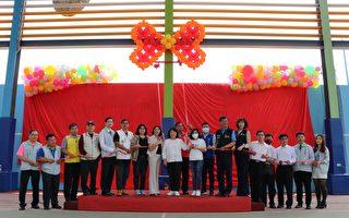 嘉义市兴安国小庆祝儿童节暨风雨球场启用
