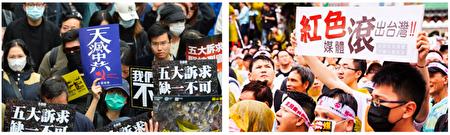 鄰近大陸的香港和台灣,都因為拒絕了中共而成功抵禦了中共病毒。左圖:香港民眾在「反送中」遊行中高舉「天滅中共」的避邪符;右圖:台灣大選前夕,民眾驅逐中共操控的紅色媒體。